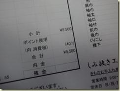 IMGP3677