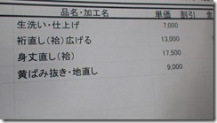 IMGP4676